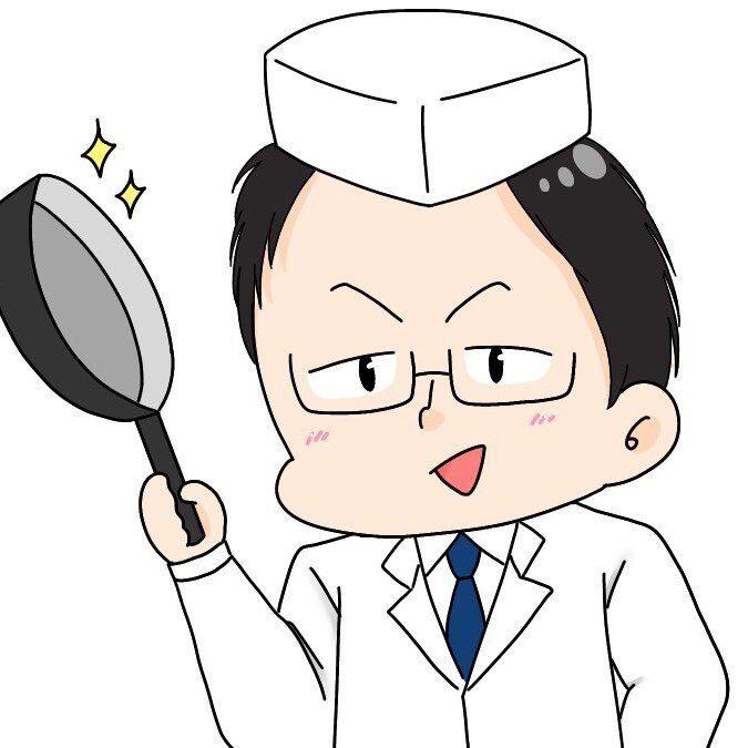 かじかじお@料理人